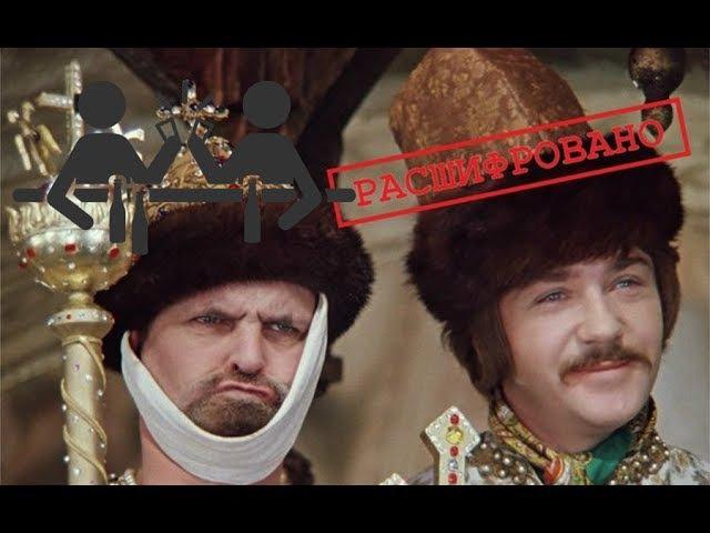 Количество сцен с алкоголем и табаком в популярных советских фильмах
