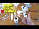ИНТЕРЕСНЫЕ ТОВАРЫ ОТ XIAOMI аудио ресивер LED лампа PHILIPS WIFI репитер IP камера ИК дат