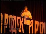 Николай Йоссер выступление 23.04.16 Бутырка