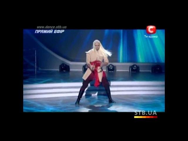 Танцуют все 5 Девятый эфир А Волков Фьюжн
