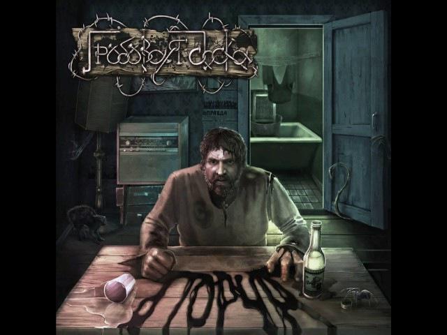 MetalRus.ru (Thrash Metal). ГРОБОВАЯ ДОСКА - Порча (2017) [Full Album]