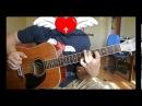 Разбор песни на гитаре Я належу Тобі Другая Реальность