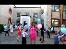 Танец с шарамина выпускном с родителями муз.руководитель Смирнова Е.Ю.
