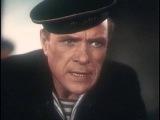 Иван Никулин - русский матрос Ivan Nikulin Russian Sailor (1944) фильм