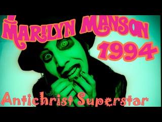 Marilyn Manson - Antichrist Superstar (Demo 1994)