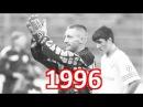 Андрей Тихонов в воротах Спартака Кубок УЕФА 1996 97