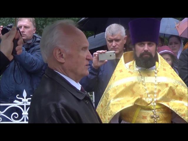 Встреча с Осиповым А.И. в поездке к Н.Воробьёву