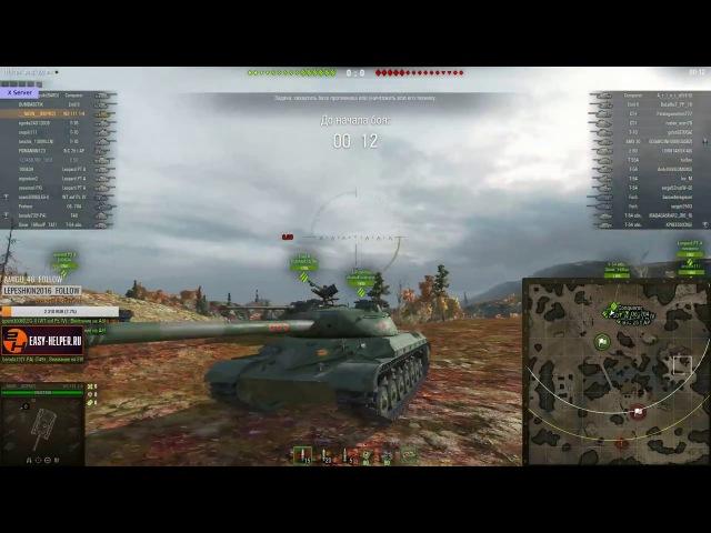 __NIDIN__[KOPM2] ● 42к урона за 7 боёв на Strv 103B ● WZ-111-1-4 ● Maus