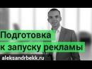 Как Правильно Оформить страницу Вконтакте