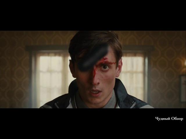 Манеры лицо мужчины Этому юноше тоже требуется ложечка в жопе Kingsman Секретная Служба