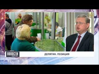 """Что такое """"структурные реформы"""" и почему суды в РФ, по сути, свободны от закона"""