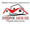 Stone House Строительство домов, Ремонт квартир