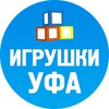 Игрушки Уфа - гипермаркет игрушек для детей
