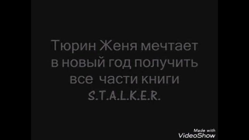 Kardinal ft Dmitrii m. - Детдом