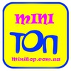 Детская обувь Minitop.com.ua