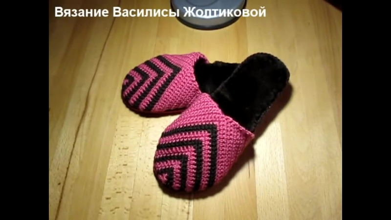 Тапочки крючком на подошве__Василиса