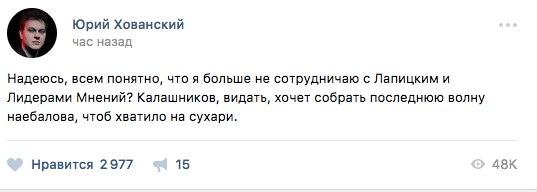 Кирилл Калашников | Москва