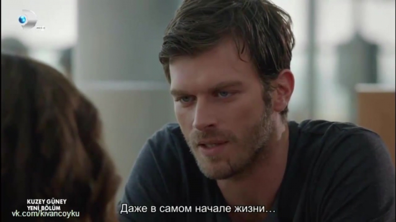 Kuzey.Guney.2.sezon.08.(50).seriya.2012.HDTVRip с субтитрами