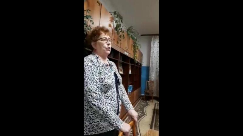 Зинаида Николаевна Бодайбинка