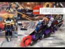 LEGO Ninjago Киллоу против Самурая X (70642)-ОБЗОР