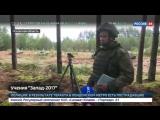 Новости на «Россия 24» • Артиллеристы России и Белоруссии уничтожат условного противника в Псковской области