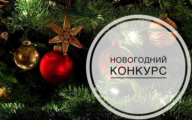 Регина Шугар | Красноярск