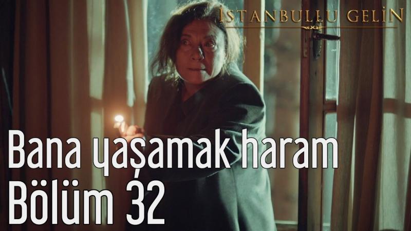 32. Bölüm - Bana Yaşamak Haram