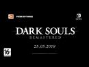Dark Souls Remastered — анонс (Nintendo Switch)