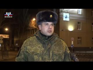 Подразделения ВС ДНР приняли к исполнению приказ о соблюдении режима прекращения