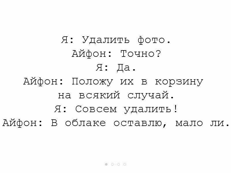 Юмор и шуточки - Страница 3 8Kajo7plQvc