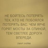 Стрельников Сергей
