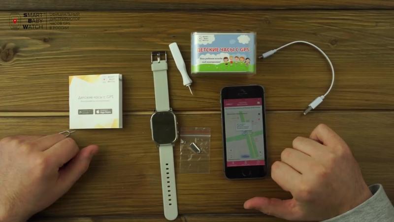 Часы Smart Baby Watch Т58 в золотом и серебряном цвете. Обзор и настройка.