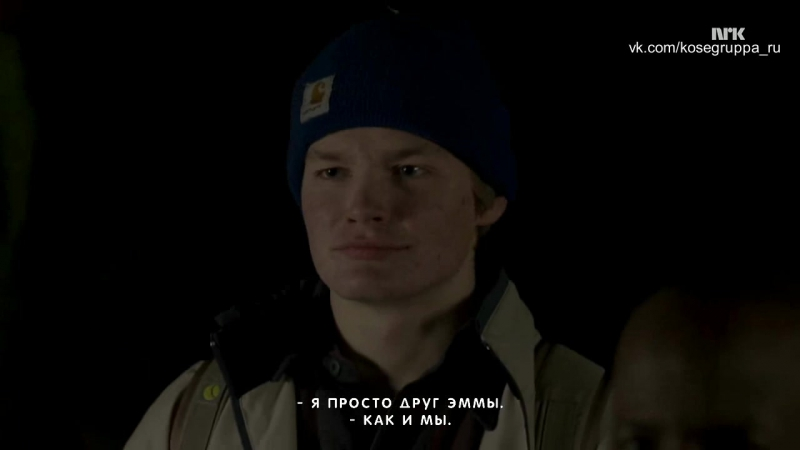 SKAM 6 отрывок 5 серии 3 сезона(русские субтитры)