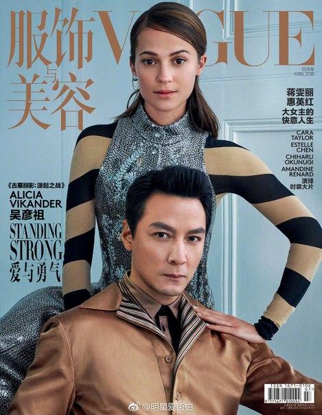 Алисия Викандер в фотосесии для Vogue China / Апрель 2018