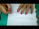Геометричні побудови Вправа 15 19