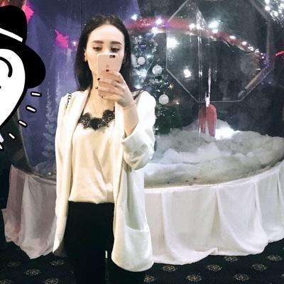 Ангелина Гладкая
