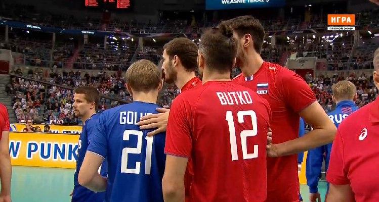 Германия россия волейбол итог [PUNIQRANDLINE-(au-dating-names.txt) 36