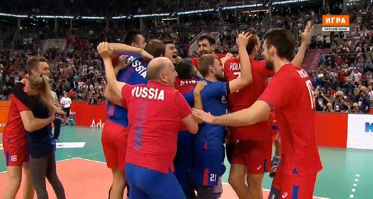 Россия германия волейбол счет [PUNIQRANDLINE-(au-dating-names.txt) 33