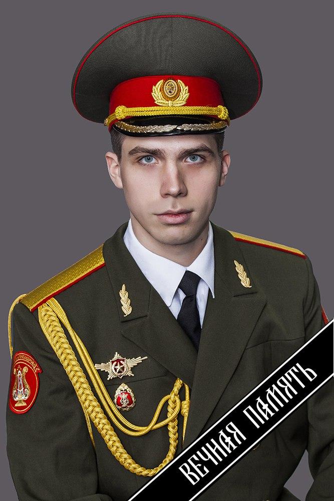 Артём Тарасенко