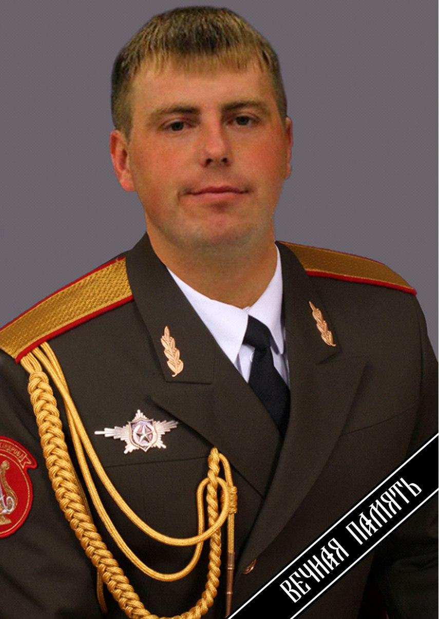Алексей Моргунов