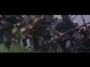 В любви и войне 1996. Атака австрийцев на итальянские позиции