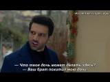 EmirNihaneynepTarikBanu [55 серия]