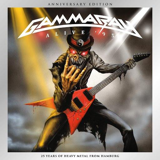 Gamma Ray альбом Alive '95 (Anniversary Edition) [Remastered 2017]