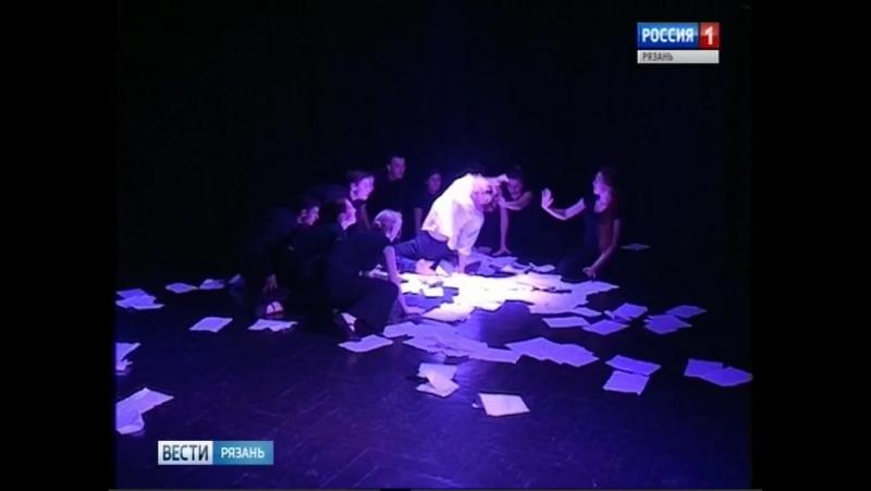 Вести-Рязань. Во Дворце молодежи открыли вторую сцену