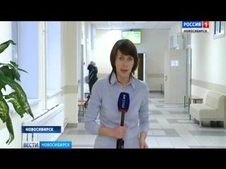 На Ключ-Камышенском плато в Новосибирске открыли новую школу