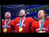 Наши хоккеисты поют гимн России
