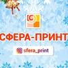 СФЕРА-ПРИНТ печатный центр Витебск | АТМОСФЕРА |
