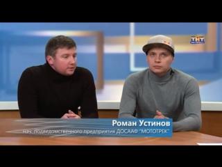 ТНТ-Экспресс, интервью с Эмилем Сайфутдиновым и руководителем питерского мототрека о возрождении спидвея в Санкт-Петербурге