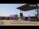«Уланмучи» – Художественные ансамбли «Красный росток» в Монголии