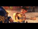 ENG | Отрывок мультфильма Pixar «Тайна Коко — Coco». Mariachi Plaza. 2017.